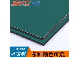 高光邮电绿铝塑板,吉祥铝塑板厂家