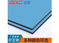 <b>天兰铝塑板</b>,临沂铝塑板厂家