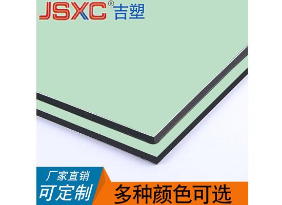 高光青春白铝塑板,临沂铝塑板厂家