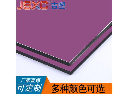 高光紫红铝塑板,临沂铝塑板厂家