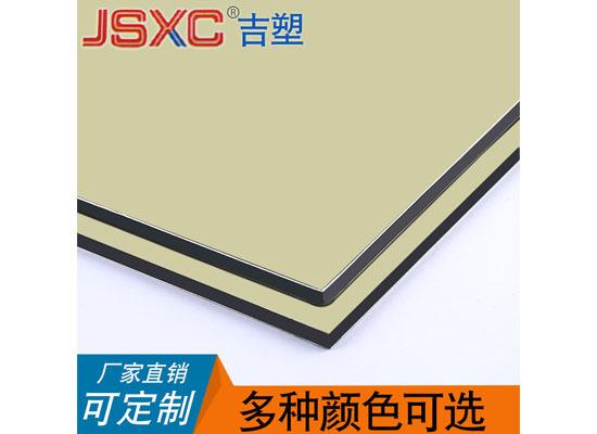 嫩黄铝塑板,临沂铝塑板厂家