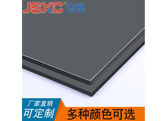 深灰铝塑板,临沂铝塑板厂家