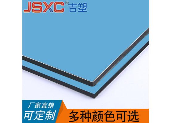 天兰铝塑板,临沂铝塑板厂家