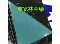 <b>高光芬兰绿铝塑板</b>,临沂铝塑板厂家