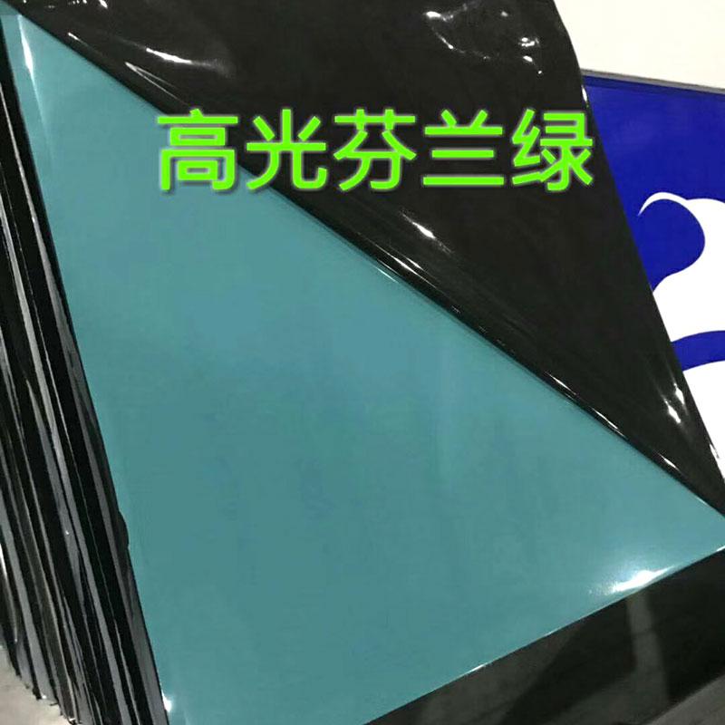 高光芬兰绿铝塑板,临沂铝塑板厂家