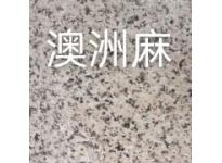 澳洲麻铝塑板,铝塑板生产厂家