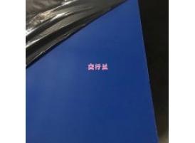 交行兰铝塑板,吉祥铝塑板厂家