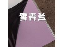 <b>雪青兰铝塑板</b>,临沂铝塑板厂家
