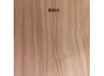 樱桃木铝塑板,临沂铝塑板厂家