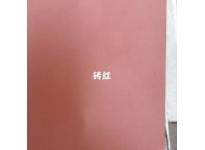 砖红铝塑板,临沂铝塑板厂家