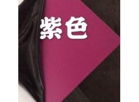 紫色铝塑板,吉祥铝塑板厂家