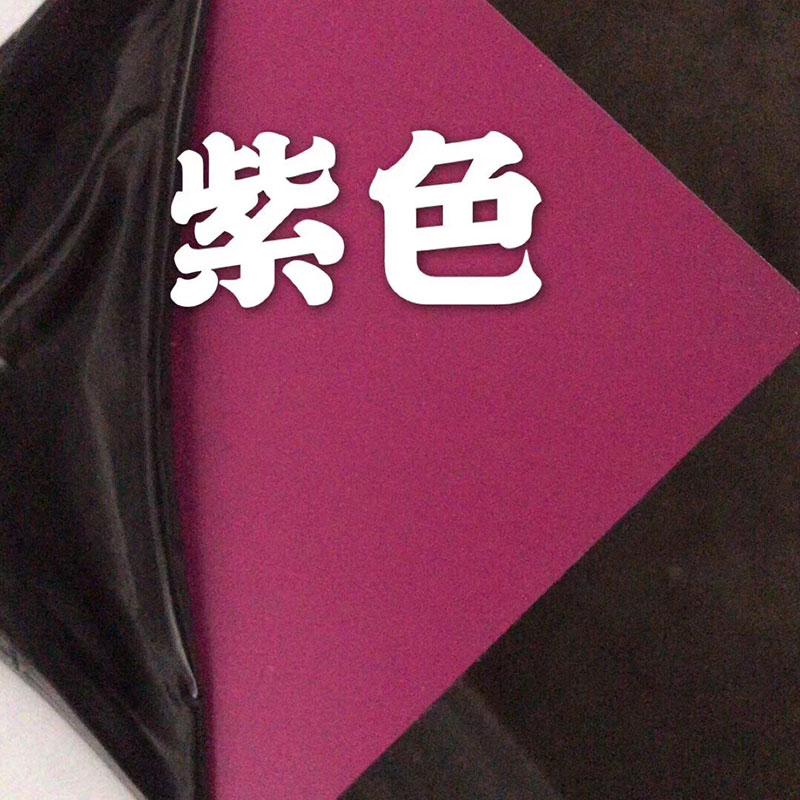 紫色铝塑板,临沂铝塑板厂家